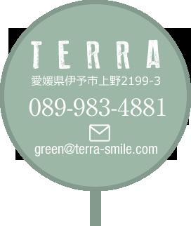 TERRA 愛媛県伊予市上野2199-3 TEL:089-983-4881
